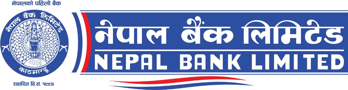 नेपाल बैंकले ब्याज छुट दिने ।
